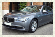 BRAND NEW BMW 7 SERIES IN SILVER GREY CREAM LEATHER INTERIOR AND PRIVATE PLATES